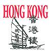 Hong Kong Imbiss