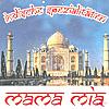 Indische Spezialitäten Mamma Mia