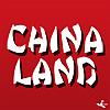 Chinaland