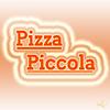 Pizza Piccola Heimservice