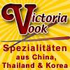 Victoria Vook