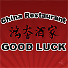 China Restaurant Good Luck